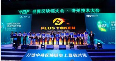 Mozgásba lendült a PlusToken piramis során ellopott bitcoin