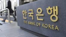 A koreai központi bank blokklánc kívül kötvényeket kibocsátani