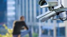 Hogyan védekezz az online megfigyelés ellen