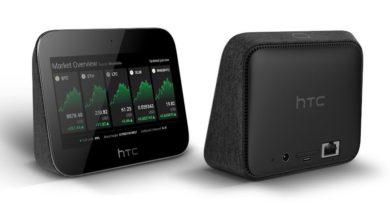 A világ legbiztonságosabb routerét dobja piacra a HTC