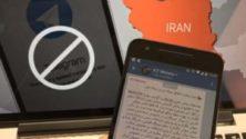 42 millió iráni Telegram felhasználó adatai szivárogtak ki
