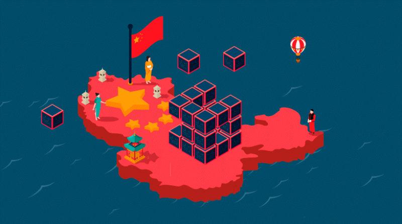 A kínai bankok többsége már működő blockchain termékkel rendelkezik