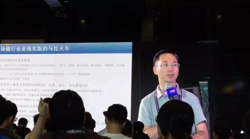 Micree Ketuan Zhan