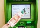 Az oroszok a válság elől menekülve bitcoinba fektetnek