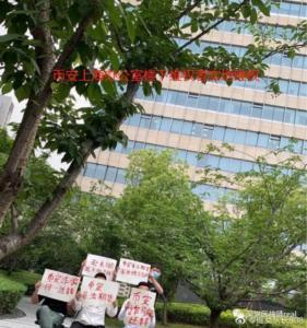 Binance tüntetők