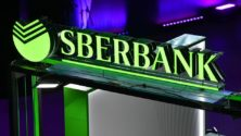 Az orosz Sberbank 5000 blokklánc (???) ATM-et akar vásárolni