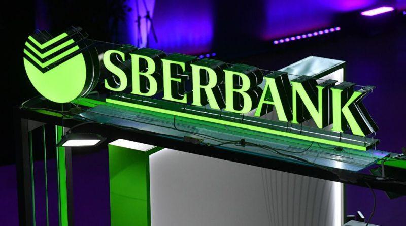Sberbank stabilcoin
