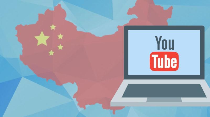 YouTube cenzúra Kommunista Párt : A YouTube cenzúrája lecsap a Kínai Kommunista Pártot kritizálókra