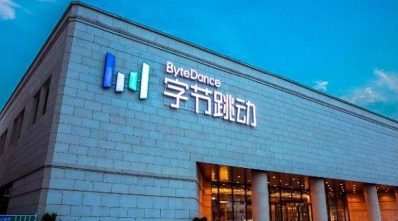 A TikTok üzemeltető ByteDance is digitális banki termékeket kínálna