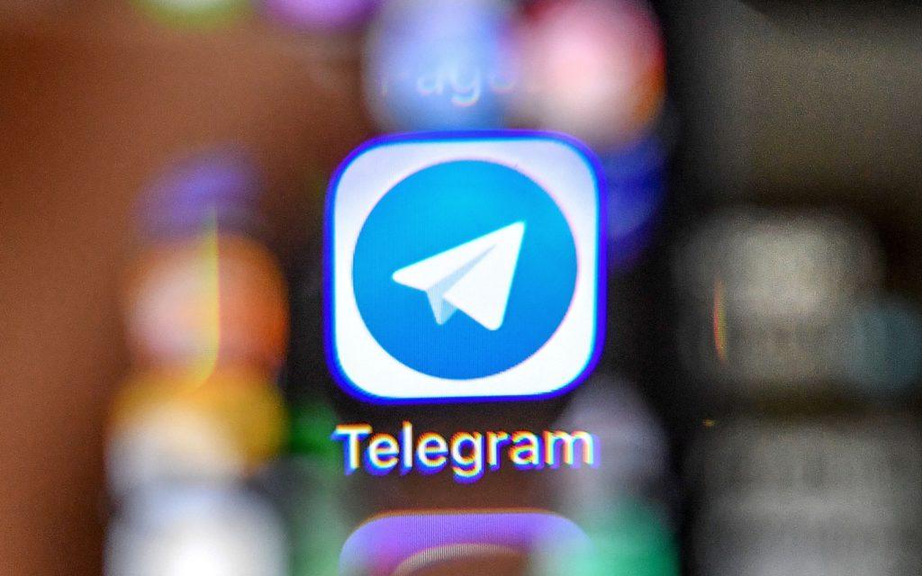 félmilliárd Telegram | telegram felhasználói adatok dark weben