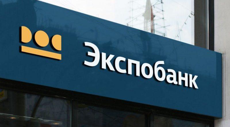 Orosz bank