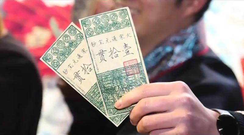 Grayscale hirdetés TV-kampány pénz Ázsia készpénz