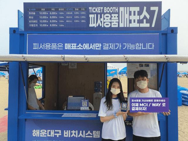 Dél-Korea ethereum fizetés