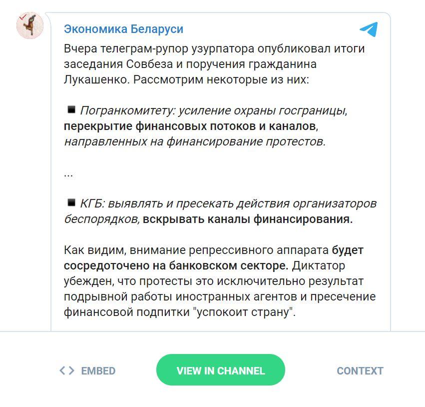 fehérorosz telegram