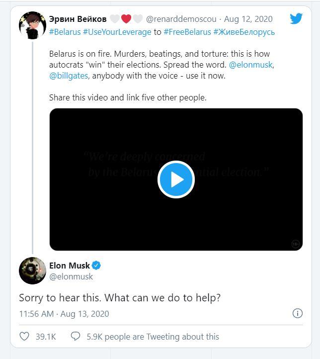 Musk_twitter