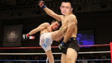 Zaif Changpeng Zhao Binance per