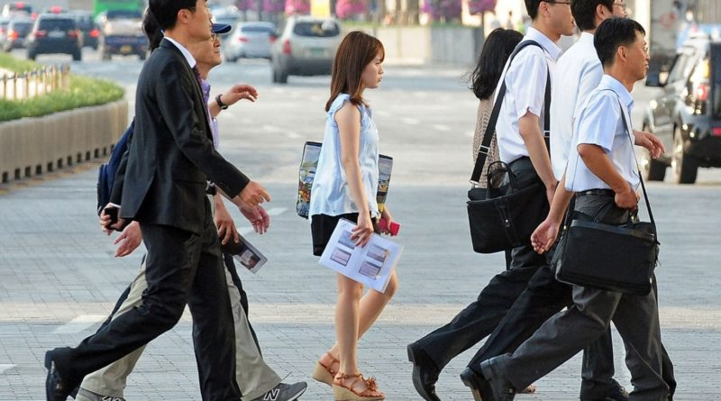 dél-korea blokklánc