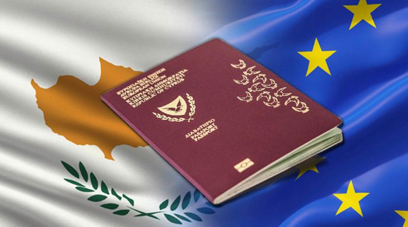 Ciprus útlevél