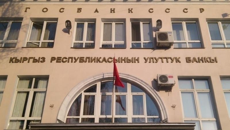 A kirgiz központi bank épülete