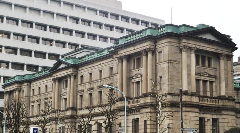 A japán központi bank épülete