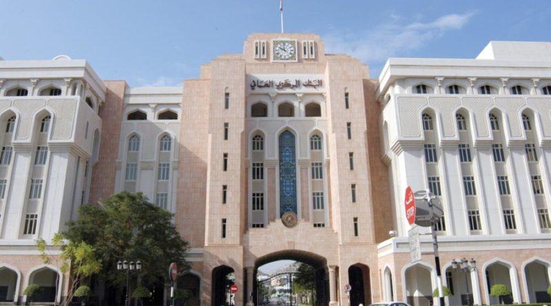 A bank épülete