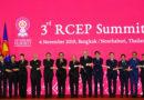 szabadkereskedelmi RCEP