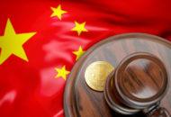 A kínai hatóságok listáján a bitcoin még mindig nincs az első tízben