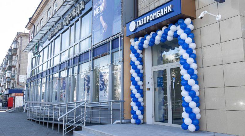 Gazprom bankfiók