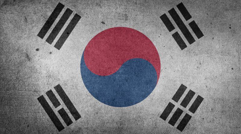 Dél-Korea privát coin