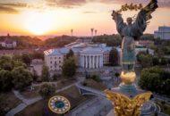 Ukrán tisztviselők arany
