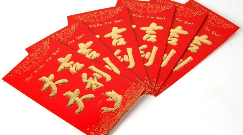JD.com digitális jüan vörös boríték