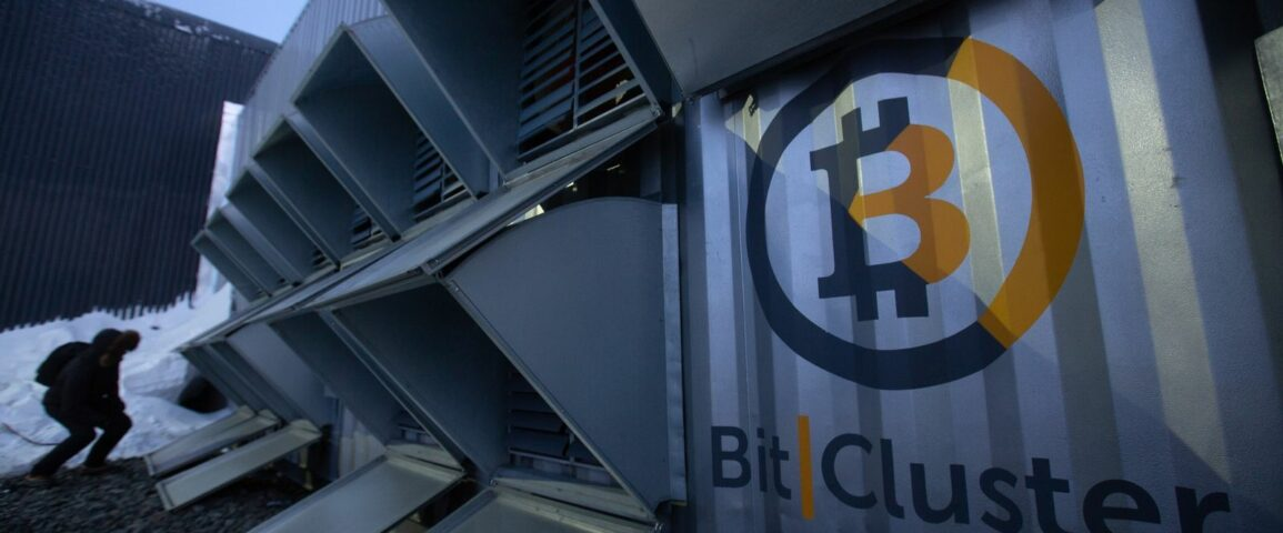 BitCluster