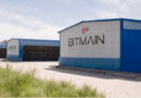 Bitmain gyár