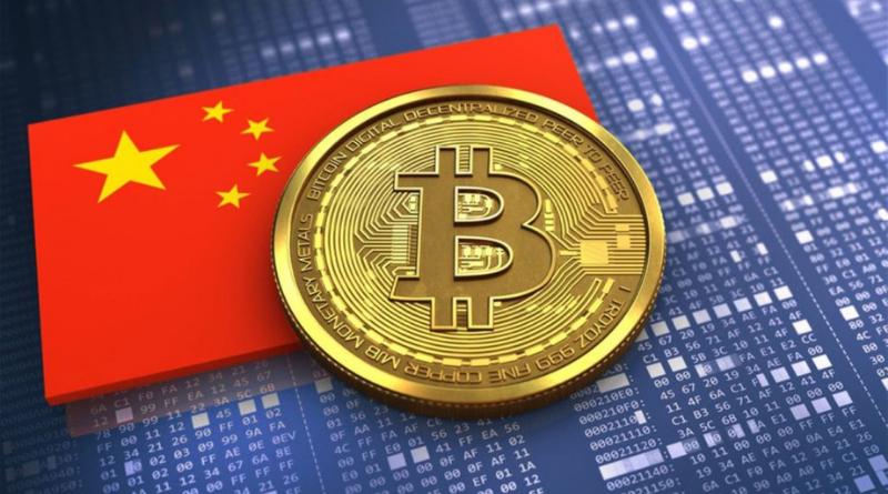 Kína Bitcoin