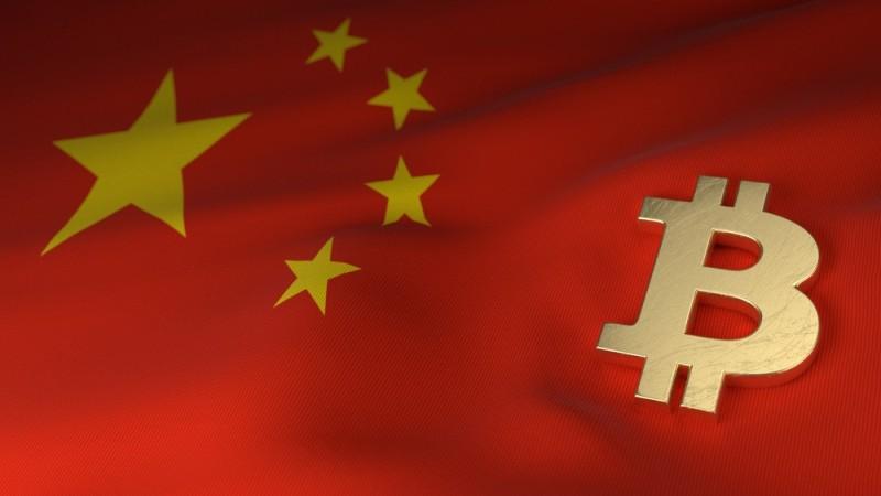 kína kereskedelmi bitcoin)