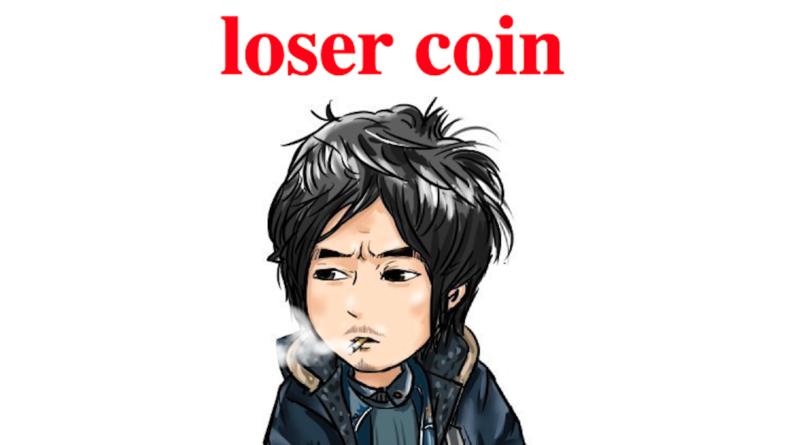 loser coin logo