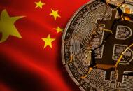 Kína bitcoin bank