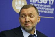 Oleg Gyeripaszka