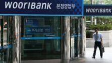 bank Dél-Korea Woori Bank